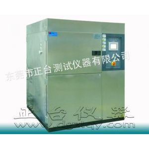 供应高低温冲击试验机,高低温冲击试验箱,冷热冲击测试机,冷热冲击测试箱,高温冲击箱