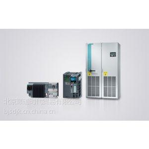 供应西门子G120功率模块PM240中国现货供应中心,专业售后