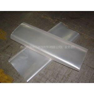 高密度导光板珍珠纸定制生产