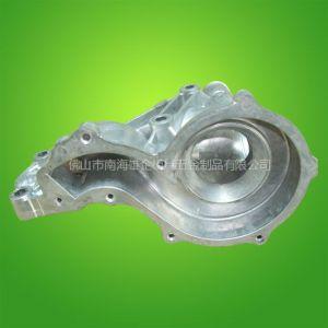 供应铝合金压铸、压铸件加工、压铸模具、广东压铸厂、水泵配件、泵壳,泵盖
