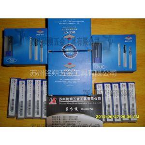 供应深圳CNC刀具、东莞加工刀具、深圳切削刀具、深圳优质cnc刀具厂家