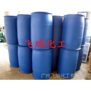 供应月桂酰肌氨酸钠  十二烷基肌氨酸钠 LS-30 肌氨酸钠LS30