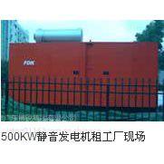 供应广东清远出租KTA38-G5发电机组|二手发电机组买卖