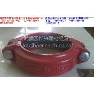 供应沟槽管件生产厂家,潍坊沟槽管件价格,成都沟槽管件厂家批发