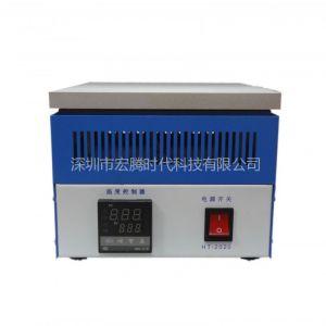 工厂直销HT-2020锡珠植球炉 预热台 加热台 恒温焊台 预热台