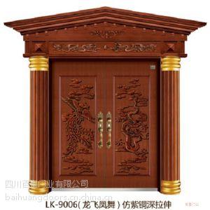 供应供应各类非标、仿铜豪华大门单门