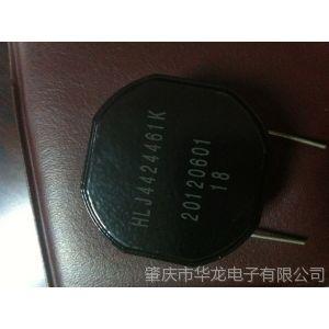 供应一款能够代替磁环电感产品 压铸电感 电磁炉 电源 电脑主板