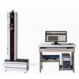 供应无锡拉力试验机,无锡万能试验机,无锡电子控制万能试验机