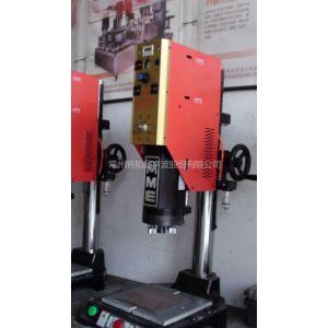 供应供应常州手机配件超声波焊接机
