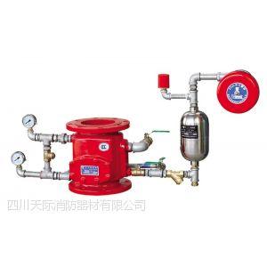 供应ZSFZ型湿式报警阀 湿式报警阀厂家 消防器材厂