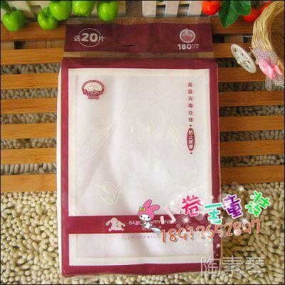 专柜正品 隔尿用品 多比兔4098 隔尿垫巾 尿垫 0.3/PM