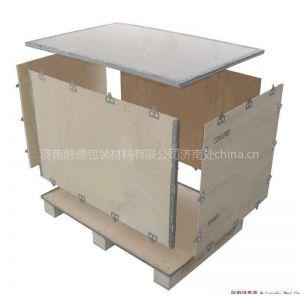 供应熏蒸出口木包装箱 免检免熏蒸胶合板托盘