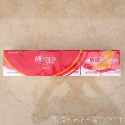 正品12包心相印手帕纸 心相印条纸批发 优质心相印纸巾
