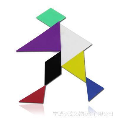 20530 七巧板 益智拼图 组合图形 小学 几何 数学教具 学生用图片