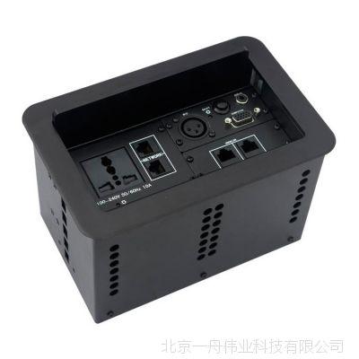 YZ桌面插座YZ-6-621多功能桌面多媒体插座