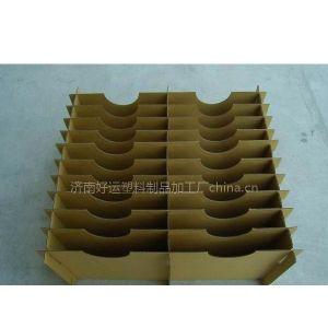 好运包装厂专业加工定制各种纸箱、纸盒、彩箱