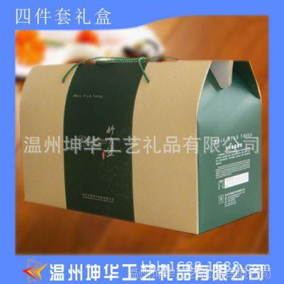 厂家直销各类规格的 内衣盒 床单盒 四件套礼盒