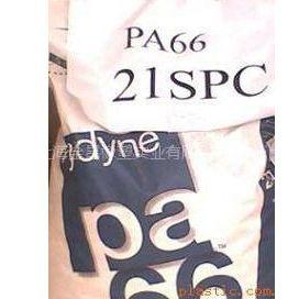 供应聚酰胺:A218、A221、A202F、A230F、A205F、A246M、A264M