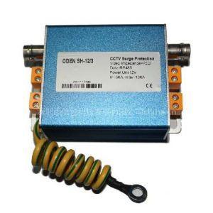 供应三合一防雷器,监控系统三合一防雷器,电源视频控制三合一防雷器,网络三合一防雷器
