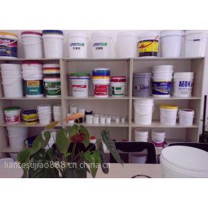 供应联特塑胶专业塑料桶(塑料桶)