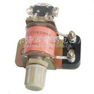 供应JL3-20A过电流继电器