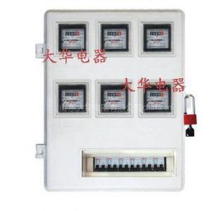 供应大华直销smc电表箱单相透明小开门系列
