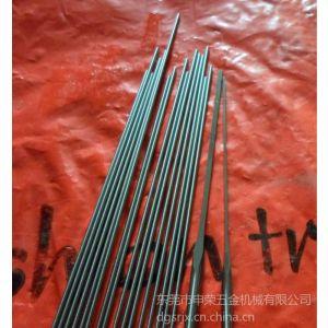供应[厂家供应]MISUMI|米思米|模具配件|EPH|SKD61耐温顶针