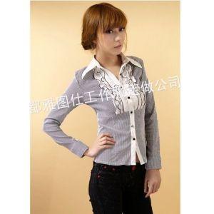 供应定制女士衬衫,女士衬衫定制,购买衬衣