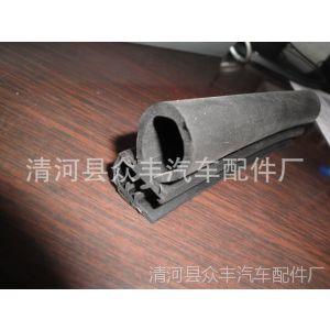 供应厂家直供 防震胶条 导电胶条