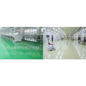 供应【专业】环氧树脂自流平防静电地坪施工设计