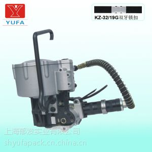 供应气动组合式钢带打包机 KZ-32/19G 高强度 双牙锁扣 推荐产品
