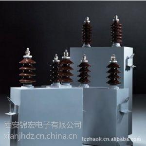 供应【户内外】国产电容器BFM6.6/√3-50-1W BAM6.6/√3-50-1W