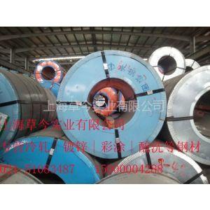 供应邯钢SPCC|深冲冷轧卷板|冷轧硅钢片|上海草今