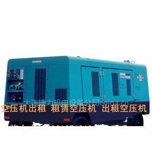供应PDS托车型空压机租赁,PDSE900S空压机租赁