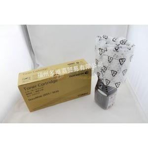 供应施乐DW2055/3030原装粉盒