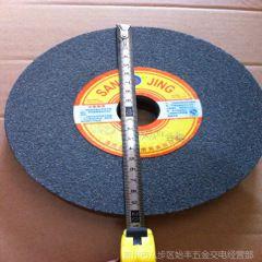批发 供应棕刚玉砂轮片200*25*32 大量现货 合金磨具 切割工具