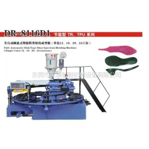 供应TR鞋底机器(TR注塑鞋底片机器)