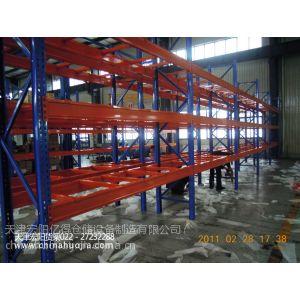 供应重型货架|大型货架|重型仓储货架