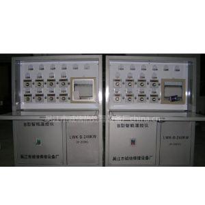 供应LWK-B型热处理温度控制箱