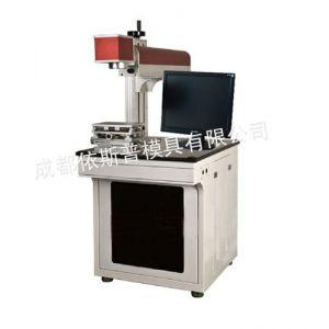 供应成都小巧型光纤激光打标机,成都高精密光纤激光打标机专业生产厂家