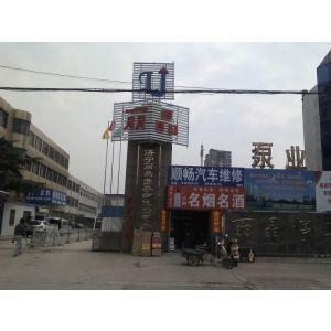 供应济宁丽晶停车场-汽车服务城招商进行中