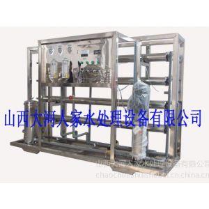 供应山西水处理设备  净水水厂设备  软化水设备  矿泉水设备   反渗透设备
