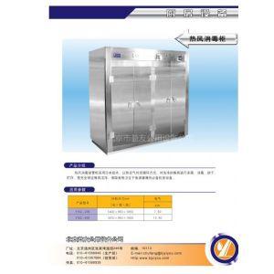 大型热风循环消毒柜 高温热风循环消毒柜 北京益友中央厨房设备厂家销售