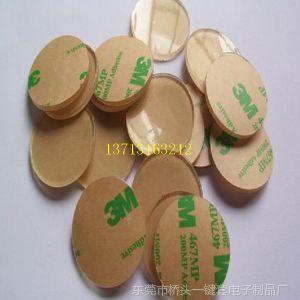 供应现货批发透明塑料绝缘防火带3m自粘pvc垫片