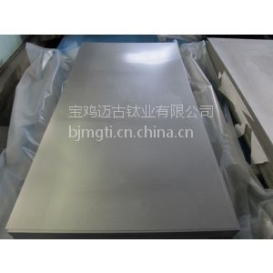 供应TA1,TA2钛板 钛折弯板,挂具用钛弹性板,