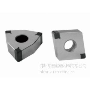 供应精加工淬火钢工件的立方氮化硼刀片刀头(精车刀片)