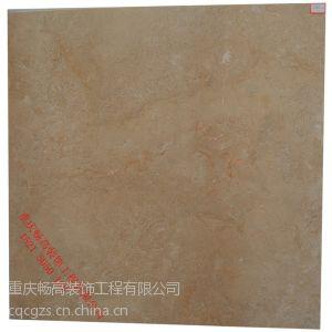 供应重庆市马可波罗陶瓷地板 重庆市蒙娜丽莎地板砖 重庆市防滑地板砖 重庆市普拉提耐磨砖 重庆市仿古砖
