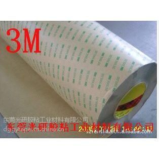 供应LED灯条滴胶用双面胶3M200MP 1200MM*55M 0.125厚