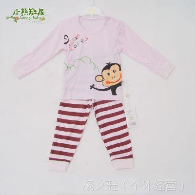 秋衣秋裤两件套儿童保暖内衣内裤 竹纤维无领卡通套装肩扣 新款童