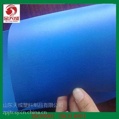 供应本公司大量生产优质的pvc软板